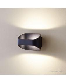 Светильник настенный светодиодный Citilux Декарт-7 CL704071