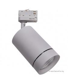 Светильник трековый Lightstar CANNO 303592