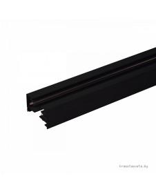 Однофазный шинопровод 1 метр черный Elektrostandard TRL-1-1-100-BK a039504