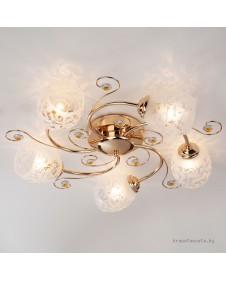 Люстра потолочная Eurosvet Roksana 9677/5 золото