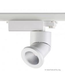 Трековый светильник Novotech PROMETA 357873