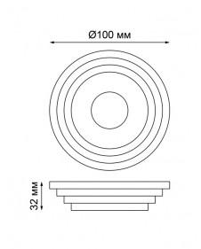Встраиваемый светильник Novotech LILAC 370438