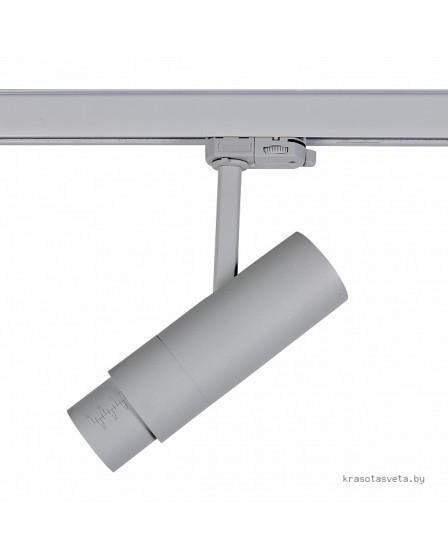 Светодиодный трековый светильник LIGHTSTAR FUOCO 215439