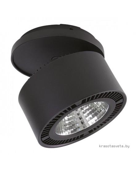 Светильник Lightstar Forte 214827