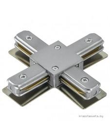 Светильник Соединитель X-образный однофазный Lightstar BARRA 502149