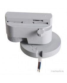 Трековое креплением с 1-фазным адаптером к 05104X серый LIGHTSTAR ASTA 592079
