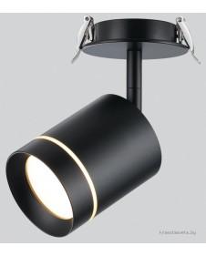 Встраиваемый светильник Novotech ARUM 357688