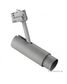 Светильник светодиодный для однофазного трека Lightstar FUOCO 215239