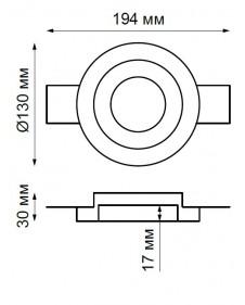 Светильник Novotech YESO 370467