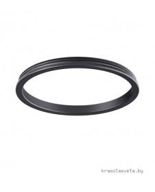 Светильник Novotech UNITE Внешнее декоративное кольцо 370541