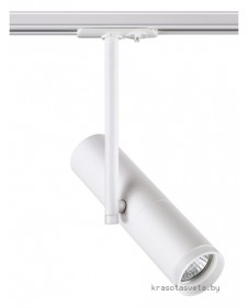 Трековый светильник Novotech BATRA 370574