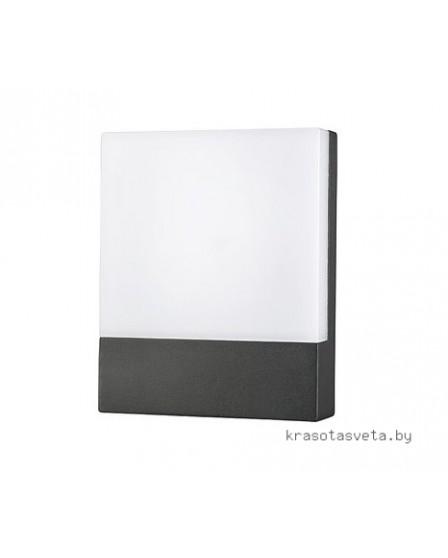 Светильник Nowodvorski FLAT LED 9422