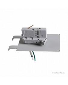 Трековое крепление с 3-фазным адаптером к 05121X серый LIGHTSTAR ASTA 594039