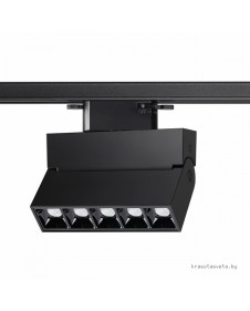 Однофазный трековый светильник Novotech EOS 358325