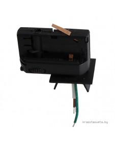 Адаптер для однофазного шинопровода Lightstar Asta 594027
