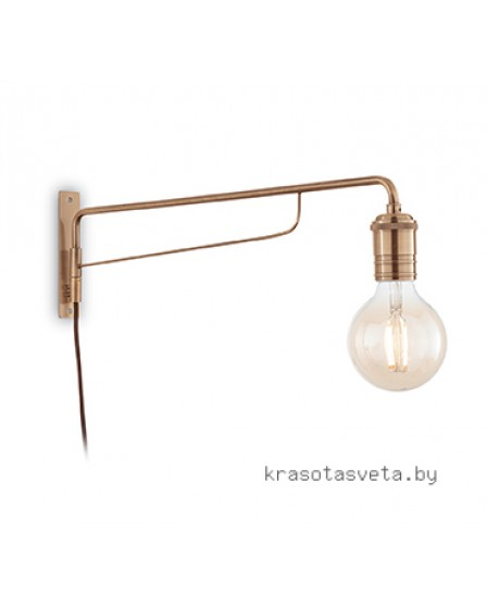 Светильник IDEAL LUX TRIUMPH AP1 160214