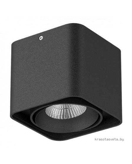 Светильник Lightstar MONOCCO 212517