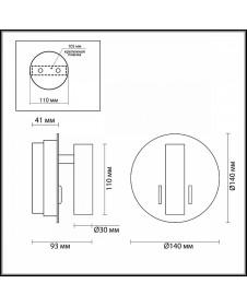 Настенный светильник Odeon BEAM 3912/9WL