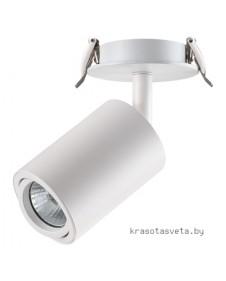 Светильник Novotech PIPE 370398