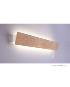 Светильник Nowodvorski OSLO LED 9634