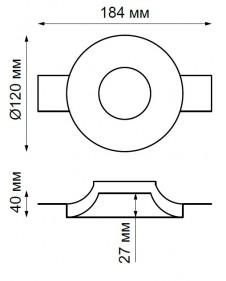 Светильник Novotech YESO 370484