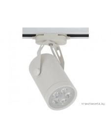 Светильник Nowodvorski STORE LED 5W 5947