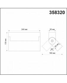 Светильник накладной Novotech EOS 358320