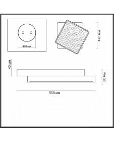 Светильник потолочный Lumion AGATHA 4511/72CL