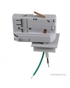 Адаптер для однофазного шинопровода Lightstar Asta 594029