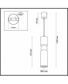 Светильник подвесной Odeon SAKRA 4073/5L