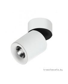 Светильник AZZARDO SIENA 10W SH603000-10-WH