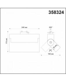 Однофазный трековый светильник Novotech EOS 358324
