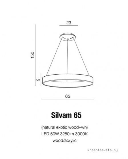 Подвесной светильник Azzardo SILVAM 65 AZ2699