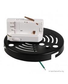 Адаптер для трехфазного шинопровода Lightstar Asta 594066