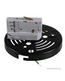 Адаптер для трехфазного шинопровода Lightstar Asta 594069