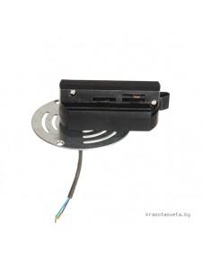Трековое крепление с однофазным адаптером к 21381х/21481х Lightstar Asta 592061
