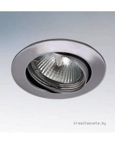 Светильник Lightstar BRACCIO LEGA HI ADJ 011024