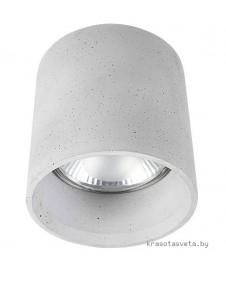 Светильник Nowodvorski SHY 9393