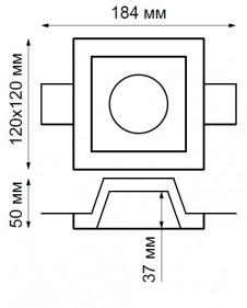 Светильник Novotech YESO 370481