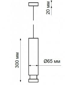 Светильник Novotech EDDY 357975