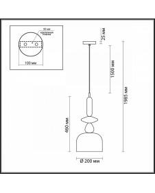 Светильник подвесной Odeon BELLA 4647/1