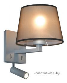 Светильник Favourite Essentia 2001-2W