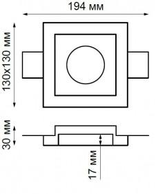 Светильник Novotech YESO 370471