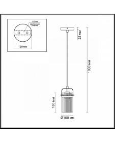 Светильник подвесной Odeon KOVIS 4653/1