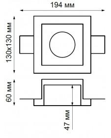 Светильник Novotech YESO 370474