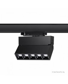 Трехфазный трековый светильник Novotech EOS 358327