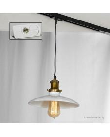 Светильник подвесной трековый Lussole Track Lights LSP-9605-TAW