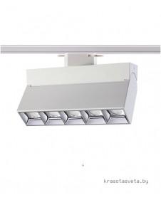 Трековые светильники Novotech EOS 357842