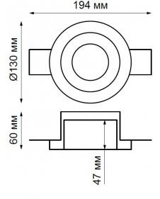 Светильник Novotech YESO 370470