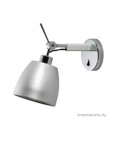 Светильник AZZARDO ZYTA WALL XS ALU MB2300-XS-ALU/ALU